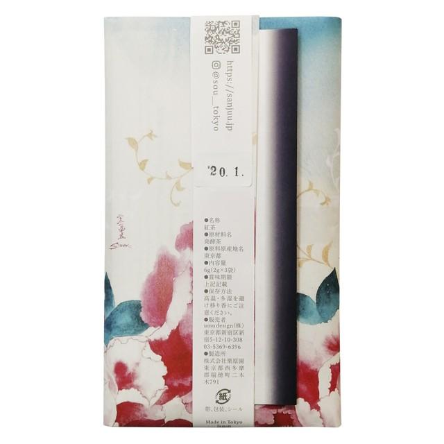 【コラボパッケージ】晴 -harasu-(数量限定)