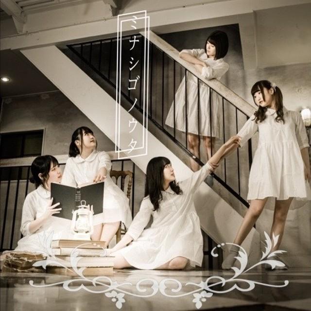 【CD】会心ノ一撃 1st full ALBUM『diary』