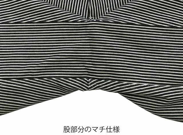 ミストラル メンズ [コットンシーコンフォートショートパンツ]NAVY×WHITE