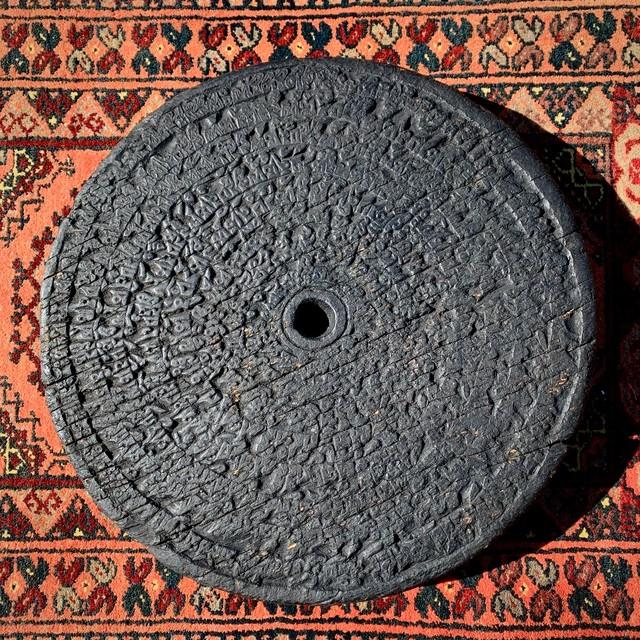 チベット 銀象嵌 革ベルト