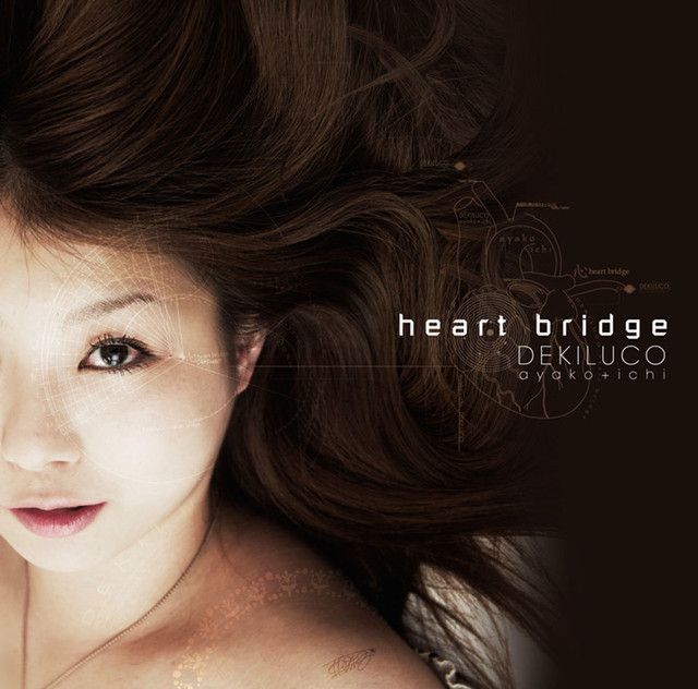 heart bridge