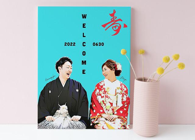 和風×アメリカンポップアート おしゃれ写真ウェルカムボード│結婚式