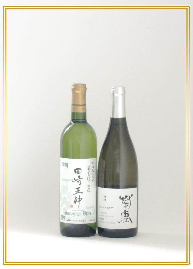 宮崎 都農ワイン 白水アンフィルタード シャルドネ #6-B 2018