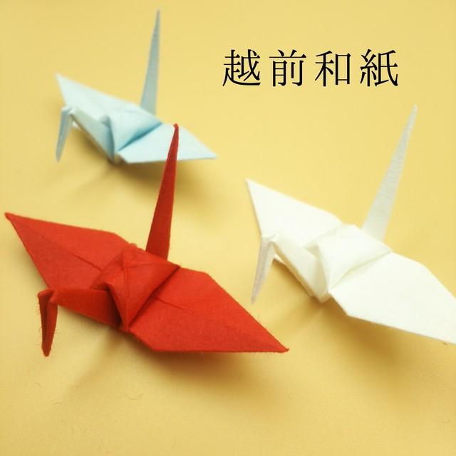 【特別記念価格】越前和紙による伝統色の折り鶴(神前式、和装婚折り鶴シャワー演出・和風撮影小物) 100羽