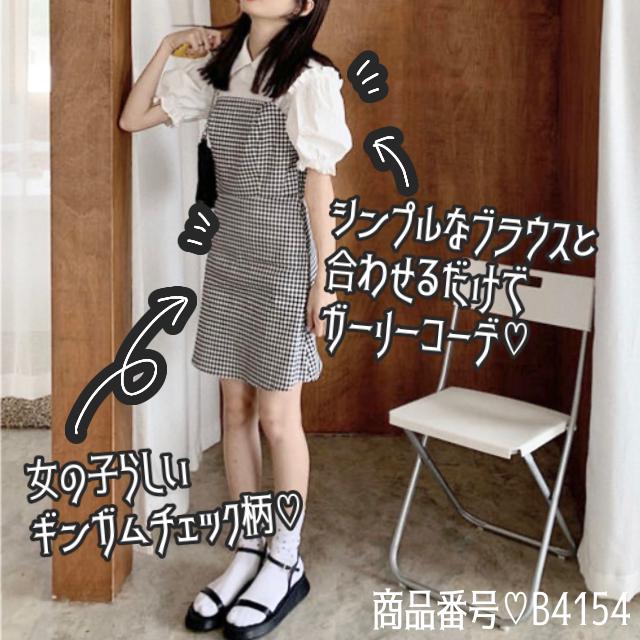 【スタッフ♡イチ推し】ギンガムチェック柄デザイン キャミワンピース ミニ ワンカラー B4154