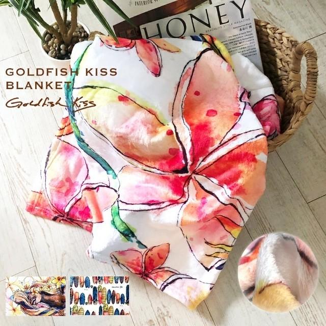 【GOLDFISH KISS】ポストカード