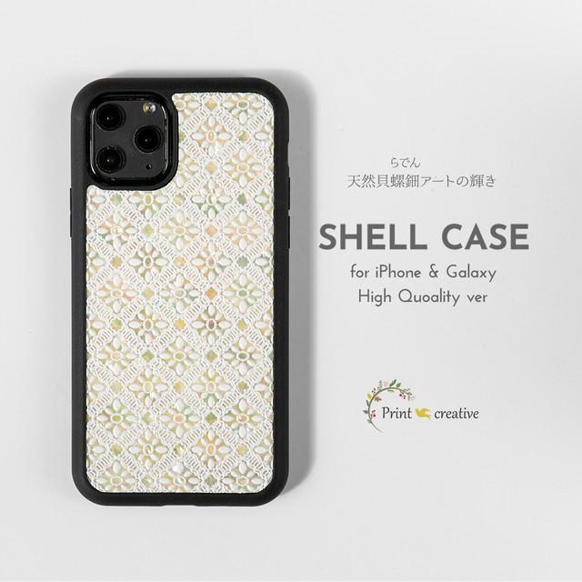【iPhone12/Galaxy対応】天然貝ハイクオリティスマホケース(花菱)シェル・螺鈿アート iPhone11pro iPhoneSE 第二世代 GalaxyS20