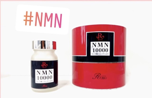 REVI  NMNダイエットサプリ