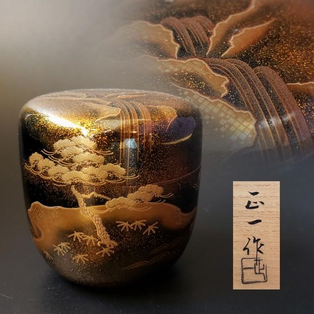 茶道具 朱 網目 中棗 岡本陽斎 共箱 漆芸 工芸品 木製 漆器 出物 中古