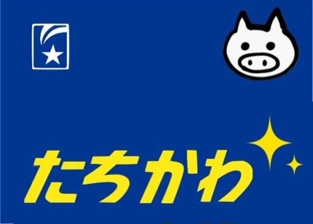 【送料100円!】寝台特急たちかわ ステッカー - メイン画像
