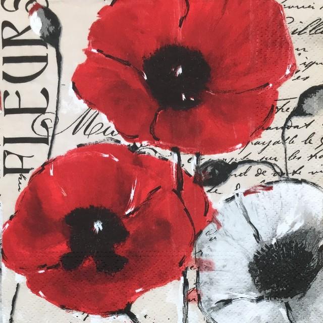 【PAPSTAR】バラ売り2枚 ランチサイズ ペーパーナプキン COLETTE レッド