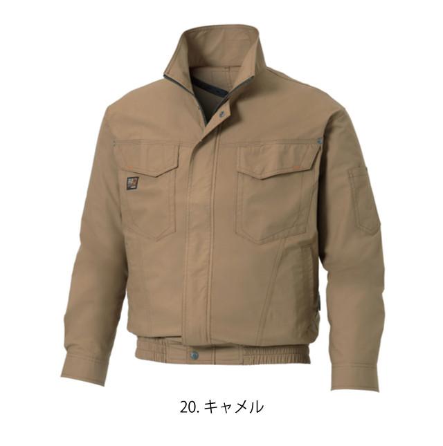 空調風神服 長袖ワークブルゾン KU91400