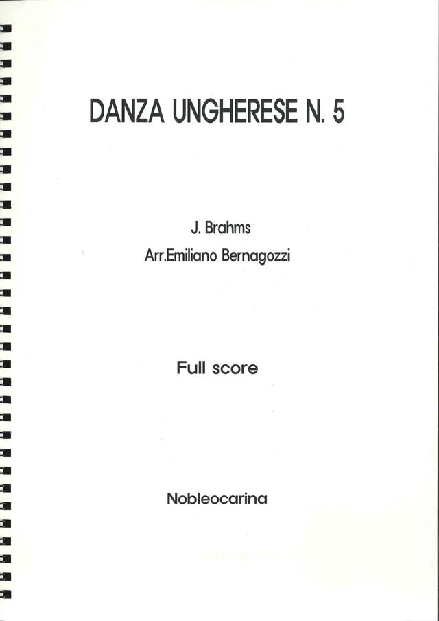 ハンガリー舞曲 第5番