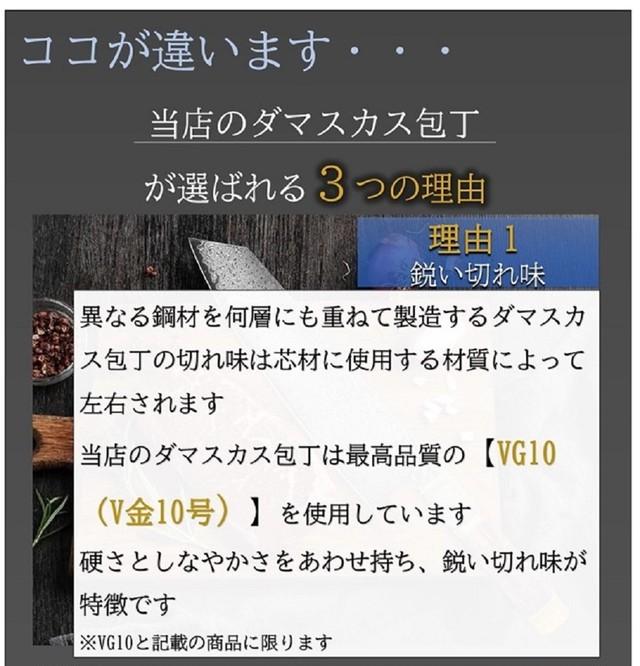 ダマスカス包丁 【XITUO 公式】 3本セット 牛刀 三徳包丁  7CR17 ks20061812