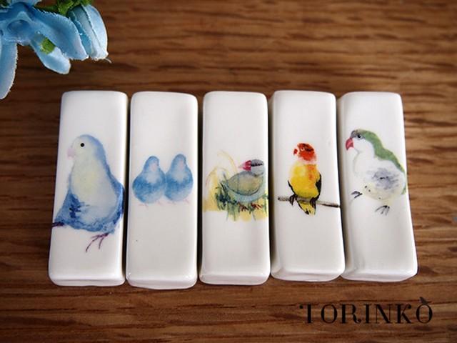 鳥の箸置き Dセット (はしおき インコ・オウム)