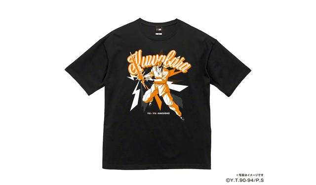 幽☆遊☆白書 ビッグシルエットTシャツ(アクセントカラー) 桑原和真