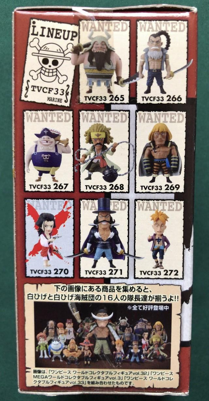 白 ひげ 海賊 団 イゾウ