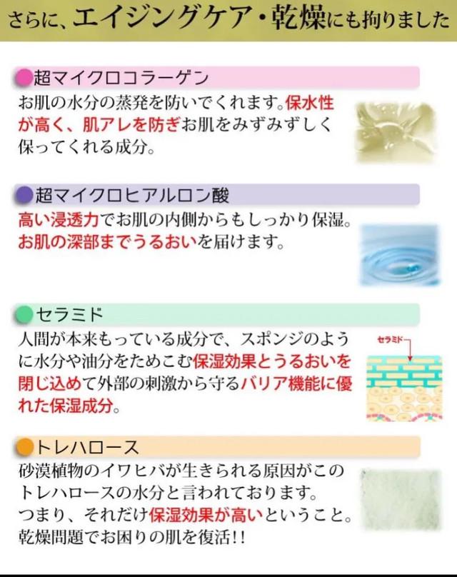 クリスティ ピュア ピュアクリスティ ブレスタシーの評判・口コミ!効果、副作用、成分は?