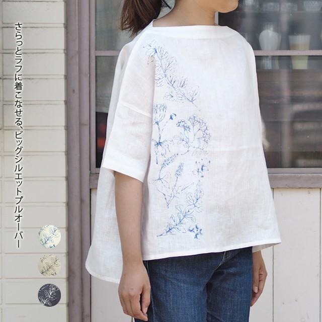 【SALE 50% OFF】リネン ポートネック プルオーバー 59030009 (麻/シャツ/セール)