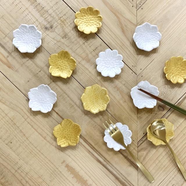 華 豆皿(箸置き)