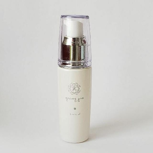 夢の美容成分プロテオグリカン配合グラニプロ保湿化粧水