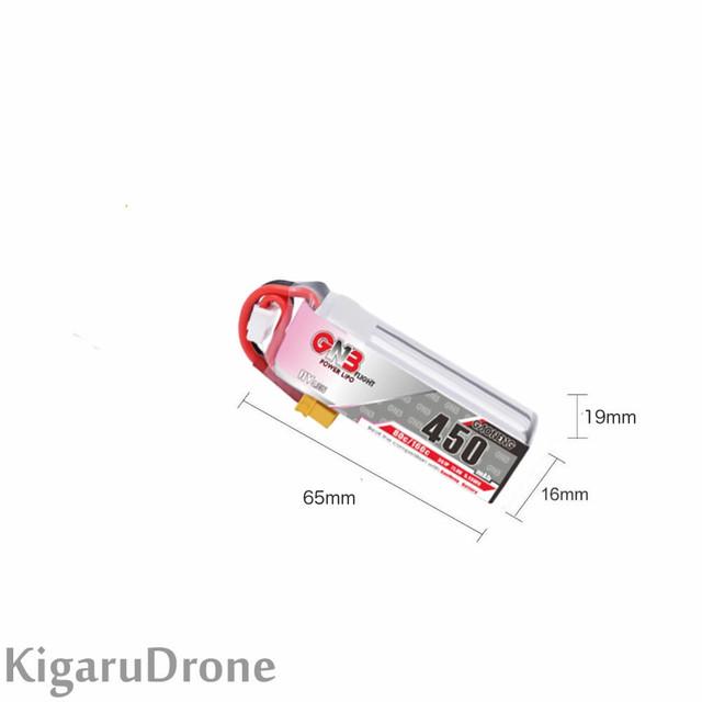 【3S HV 450mAh】GNB 3S 450mAh 11.4v HV 80/160C LiPo Battery with XT30コネクター