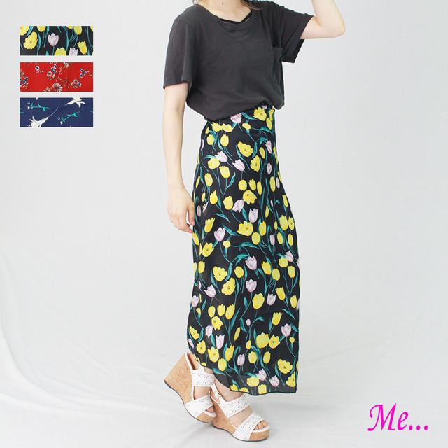 花柄ラップスカート