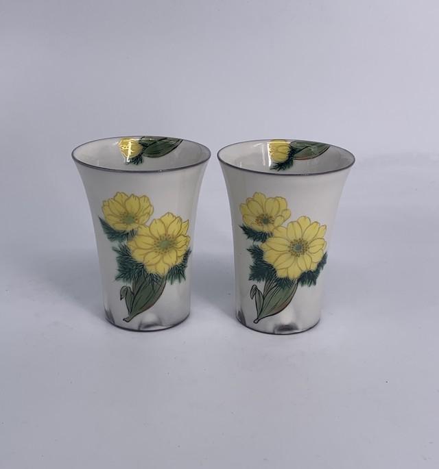 京焼 清水焼 陶あん sale福寿草のフリーカップ2個組*限定1個*