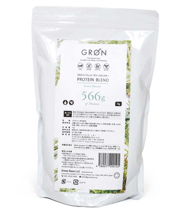 [定期便・送料無料] PROTEIN BLEND(Green Monster) / 1kg