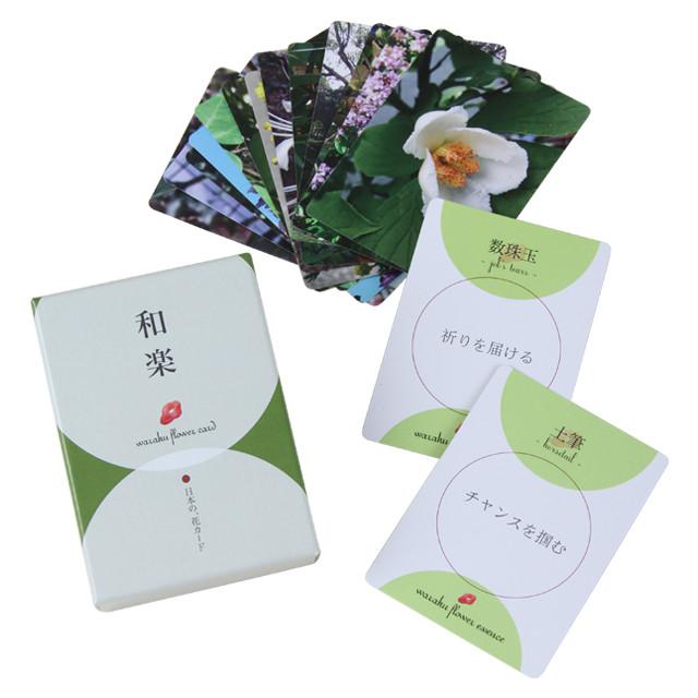 和楽フラワーエッセンス 花カード 楽シリーズ 36枚セット