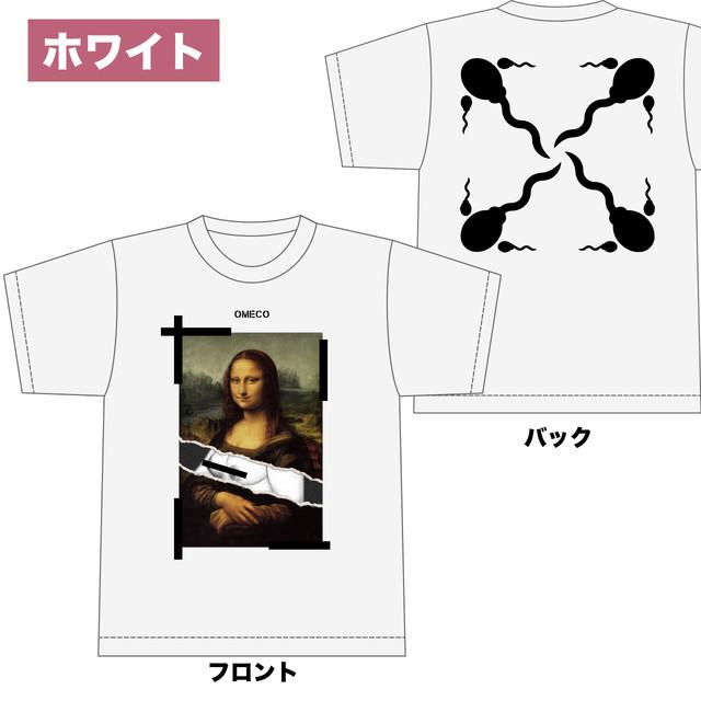 【5月上旬より順次発送予定】モナリザ Tシャツ カラーVer ブラック / ホワイト ハイクオリティ Tシャツ