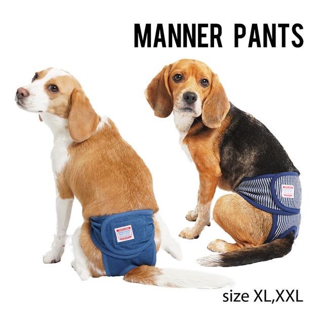 MANNER PANTS(XL,XXL)マナーパンツ