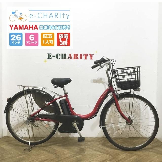 電動自転車 ママチャリ YAMAHA PASナチュラ リッチレッド 26インチ【KX087】【神戸】