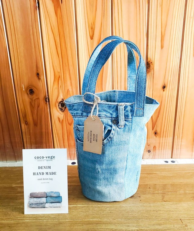 coco-vege  Only one usedデニムBAG (small)