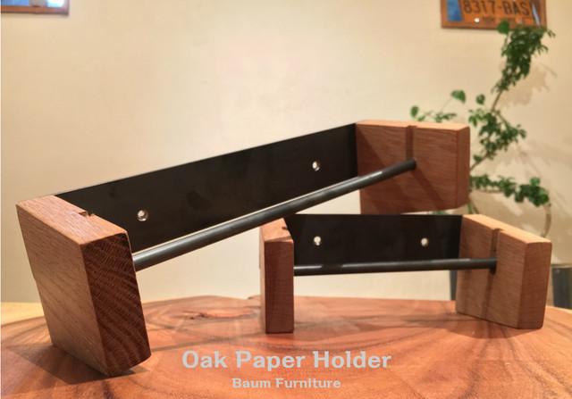 ペーパーホルダー キッチンペーパーホルダー アイアン [Oak Paper Holder (L size)]
