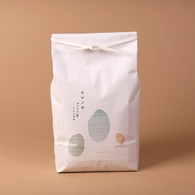 6合食べくらべセット【はざかけコシヒカリ・コシヒカリ・はざかけこしいぶき/白米6合入り各1袋】