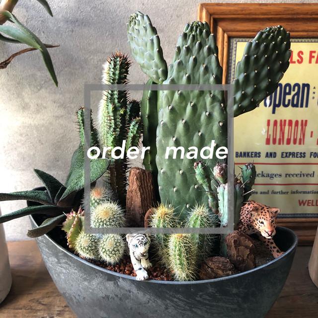 order made 高さま専用