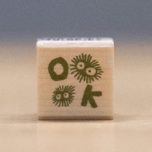 となりのトトロ 木製スタンプ 15×15(OK/7895)