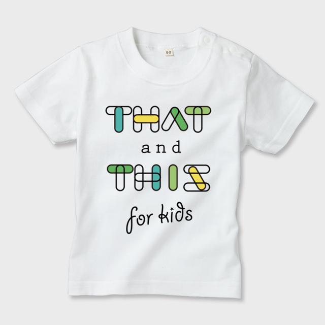 キッズ LogoTシャツ70〜90サイズ -White-