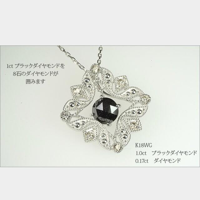 ★あこや真珠 一粒 ペンダント   ネックレス★