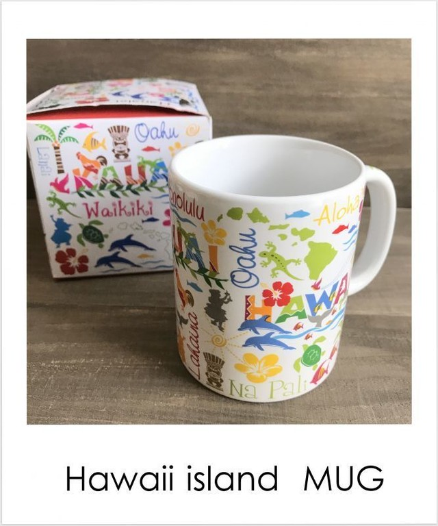 ハワイアンマグカップ♪Hawaii island