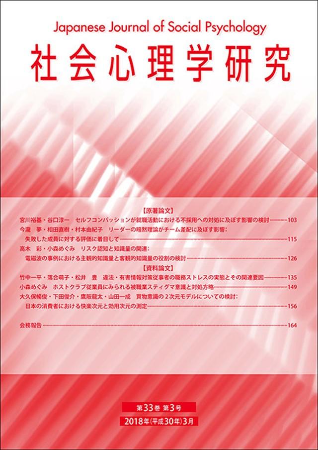 日本放射線看護学会誌