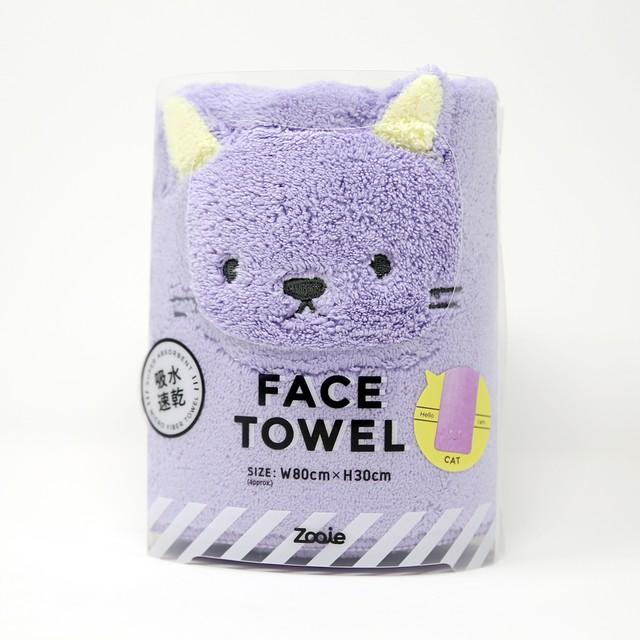 猫フェイスタオル(吸水速乾アニマルねこ)