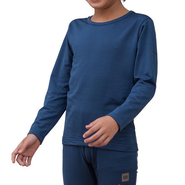 Kid's UN1000 Crew Neck Underwear