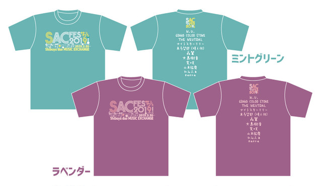 【SAC FES!2019(サクフェス2019)グッズ】Tシャツ