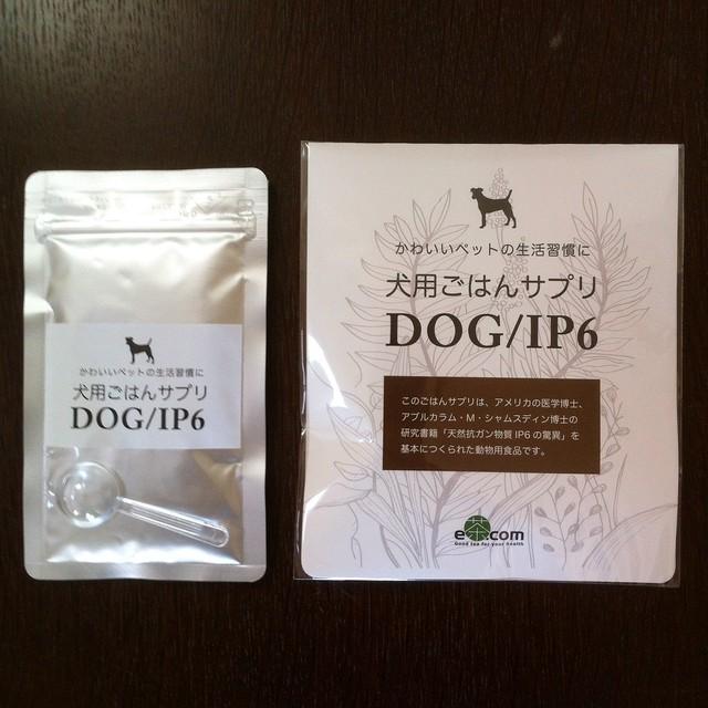 犬用ごはんサプリDOG/IP6(パウダータイプ)
