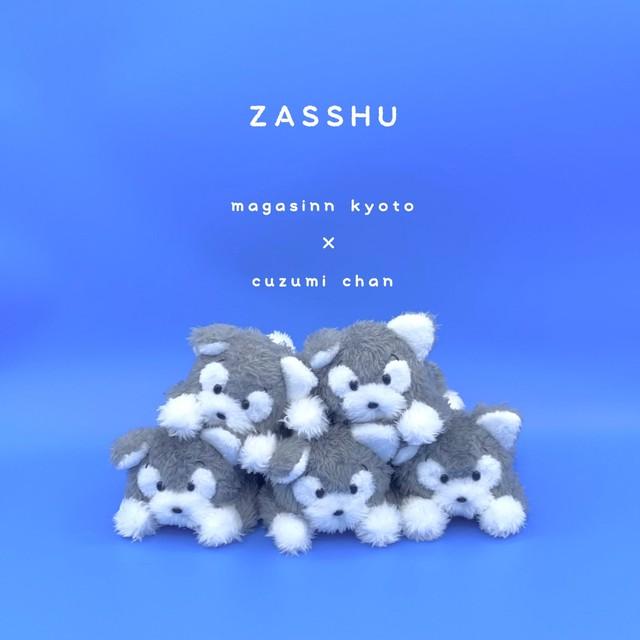 【別注ぬいぐるみ】看板犬ザッシュ  |くずみちゃん× MAGASINN KYOTO