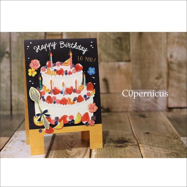 KANBANバースデーカード/Birthday Cake バースデーカード birthdaycard 浜松雑貨屋C0pernicus
