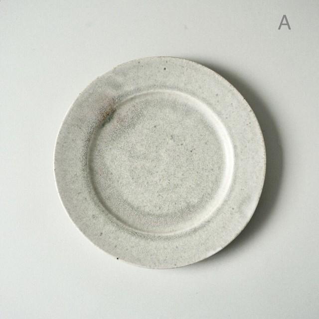 小林徹也 / 8寸リム皿
