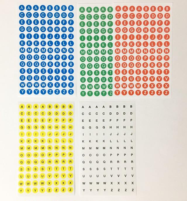 alphabet & number sticker 9mm _ 8枚SET